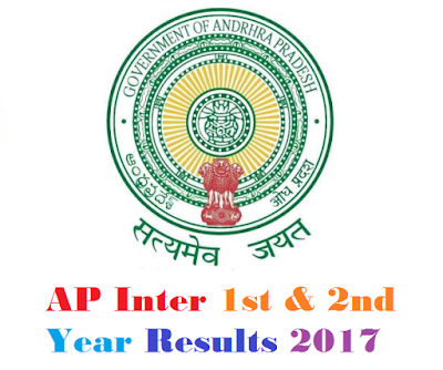 AP Inter 1st, 2nd Year Exam Results 2017 results.cgg.gov.in, manabadi, schools9