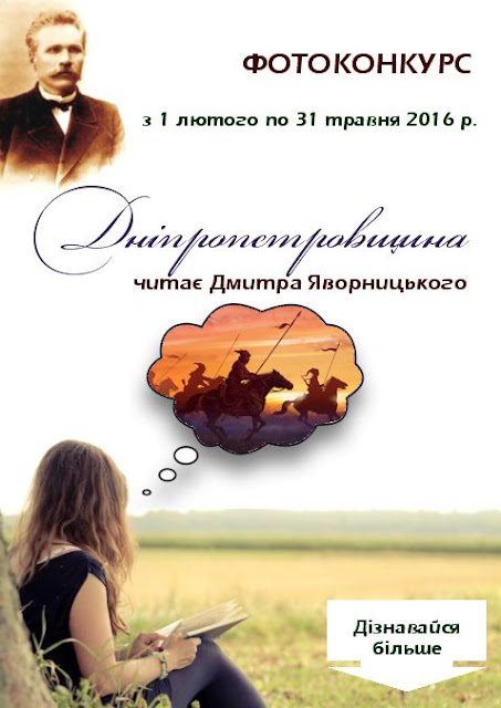 http://pavlogradccl.blogspot.com/p/blog-page_19.html