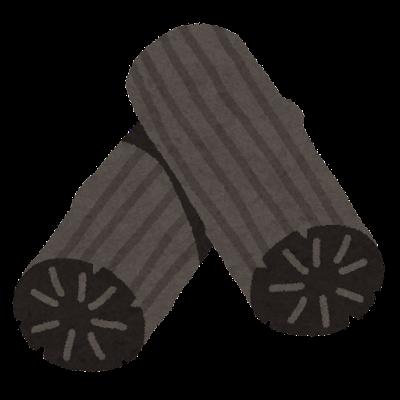 木炭のイラスト