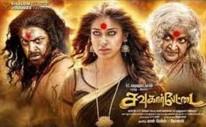 Watch Sowkarpettai (2016) DVDScr Tamil Full Movie Watch Online Free Download
