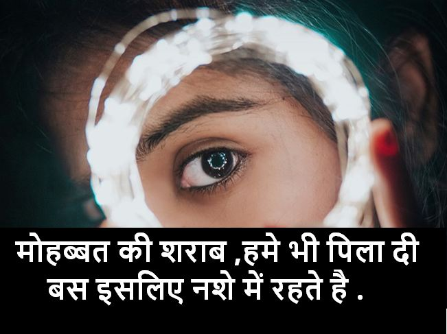 hindi shayari images, hindi shayari images collection