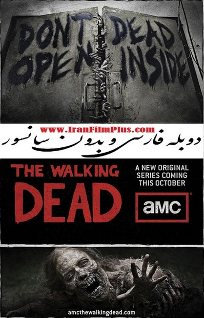 سریال دوبله: مردگان متحرک - فصل اول The Walking Dead