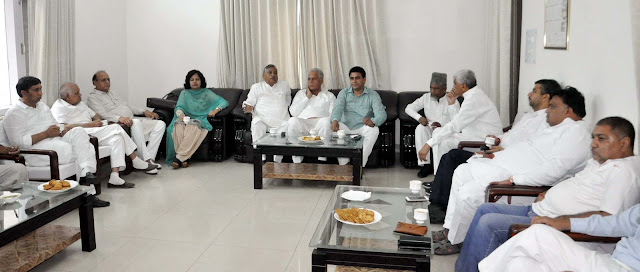 congress-party-meeting-for-preparation-of-kisan-panchayat-faridabad