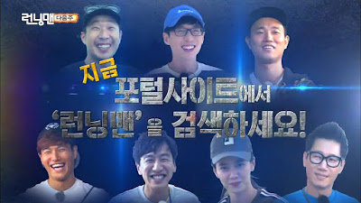 Running Man Episode 319 Subtitle Indonesia