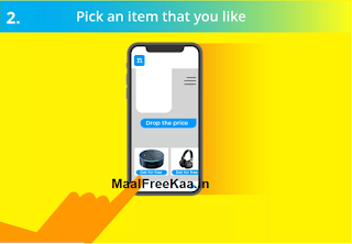 Free Product Apple Mac Air