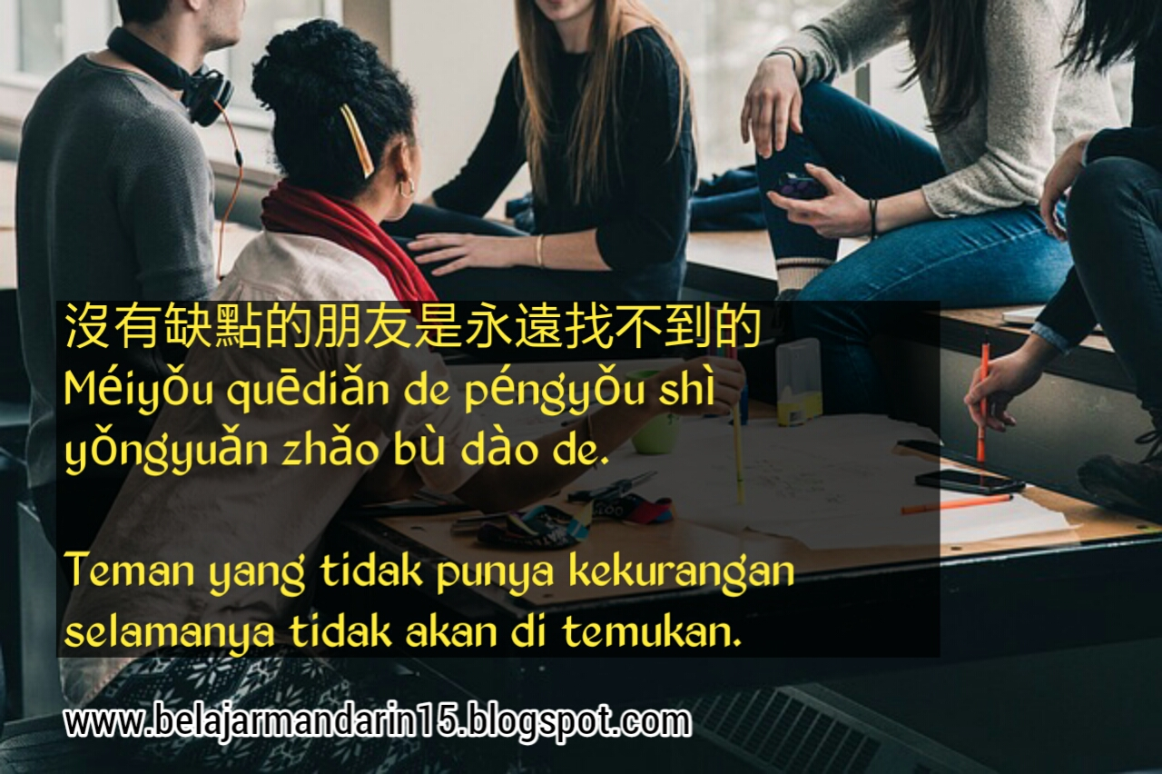 20 Kalimat Persahabatan Bahasa Mandarin BELAJAR MANDARIN