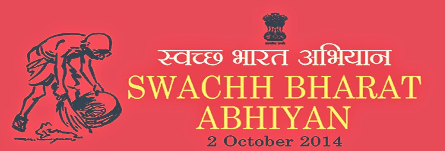 swachata-abhiyan-slogan-in-hindi