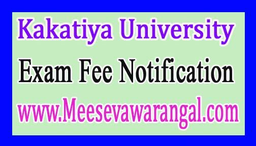 Kakatiya University B.Pharmacy 4th Year 1st Sem Jan 2017 Exam Fee Notification