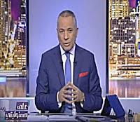 برنامج على مسئوليتى 4/3/2017 أحمد موسى-براءة الرئيس الأسبق مبارك