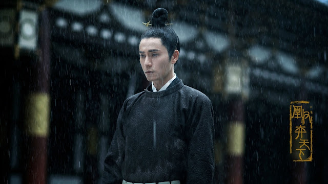 Rise of the Phoenixes Stills Chen Kun