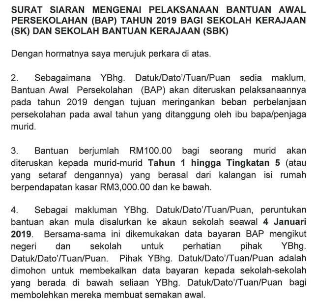 Pelaksanaan Bantuan Awal Persekolahan Bap Tahun 2019 Edublog Malaysia