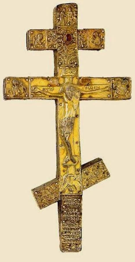 Σταυρός της Ελένης δεσποίνης Ρωμαίων της Παλαιολογίνας http://leipsanothiki.blogspot.be/