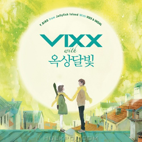 VIXX – Y.BIRD With VIXX & OKDAL – Single