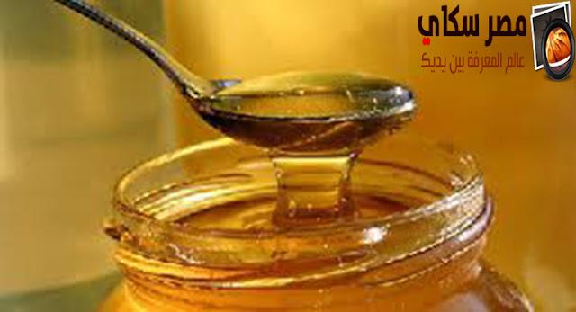 تعرف على الفوائد العلاجية للعسل