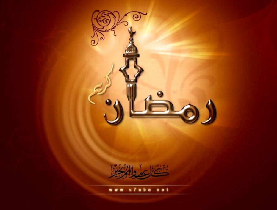 New TOP 30 Ramadan WallpapersPhotos and Images All about Islam