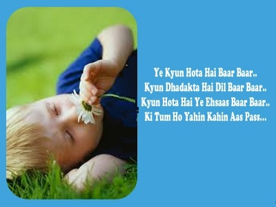 love-sms-in-hindi