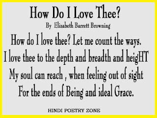 Famous Poems   Elizabeth Barrett Browning