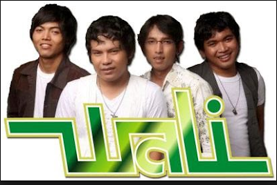Download Kumpulan Lagu Wali Full Album Mp3 Lengkap