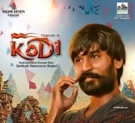 Dhanush, Trisha Krishnan, Shamili Upcoming Tamil Movie Kodi Poster, release date