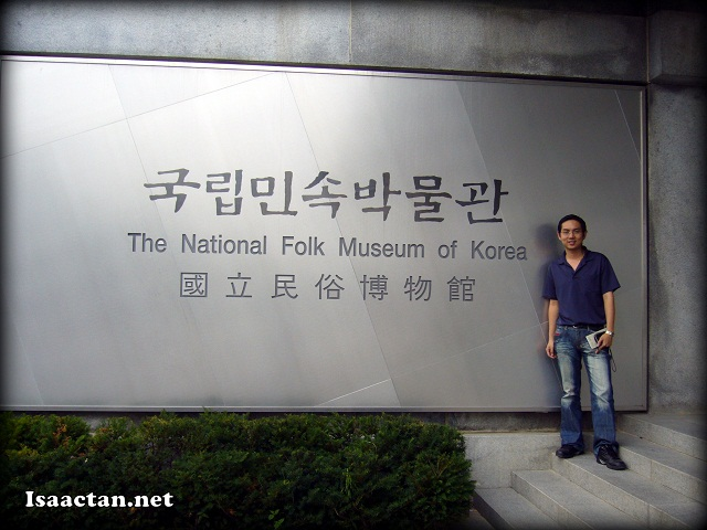 A visit to South Korea? NO problem