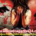 श्रीरामपुरात पाच वर्षांच्या बालिकेवर परप्रांतीय तरुणाने केला लैंगिक अत्याचार.