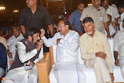 Chandrababu Naidu At Gpsk Audio Launch-thumbnail-4