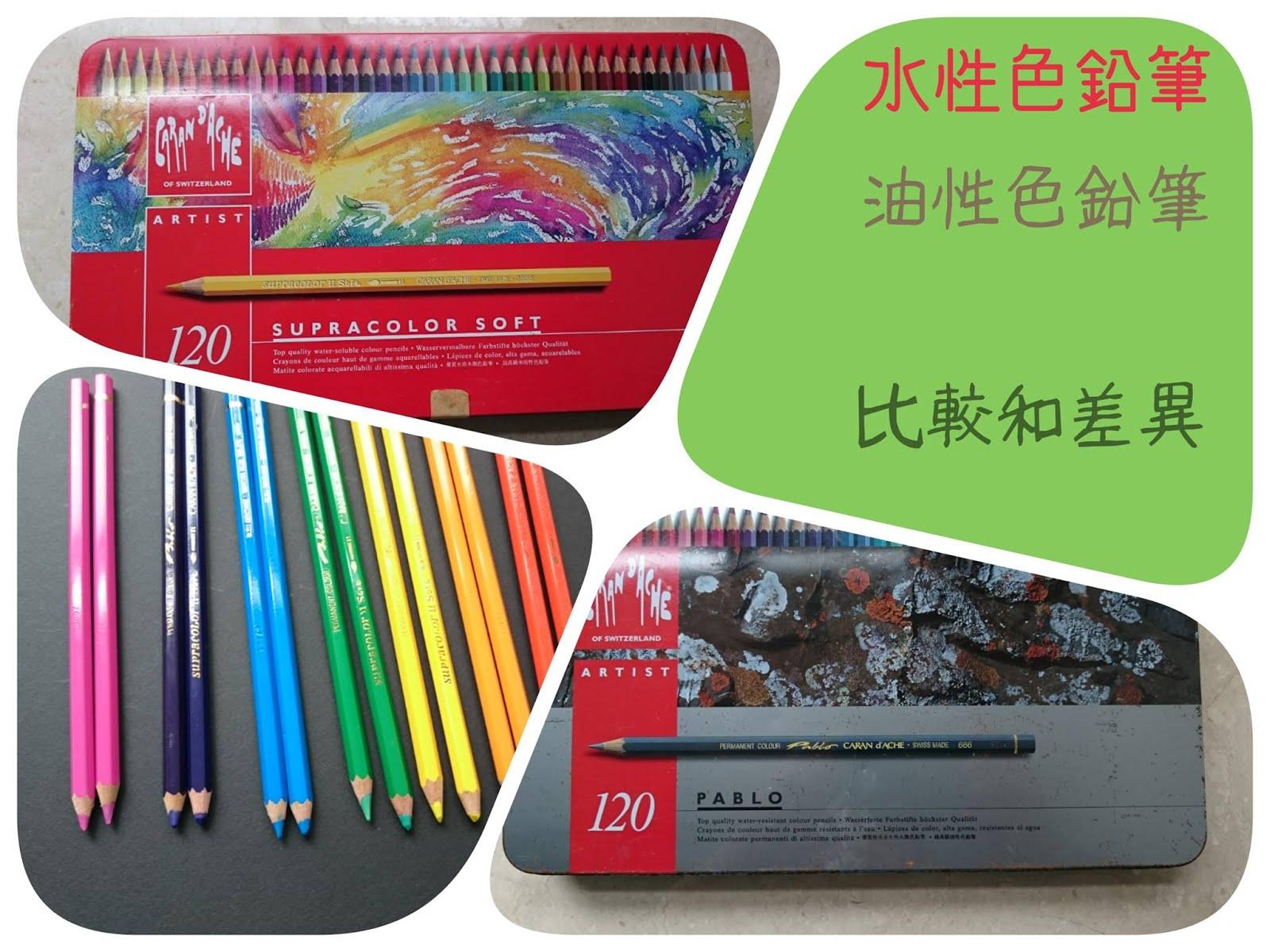 小花先生: [繪畫工具]水性色鉛筆和油性色鉛筆之差異@使用Caran d ...