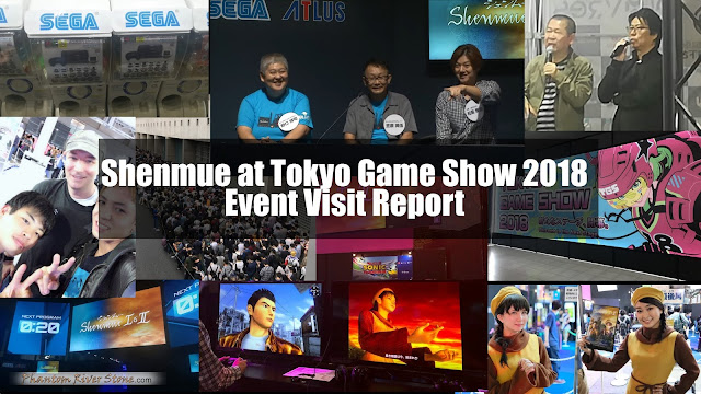 Shenmue at TGS 2018 | Event Visit Report