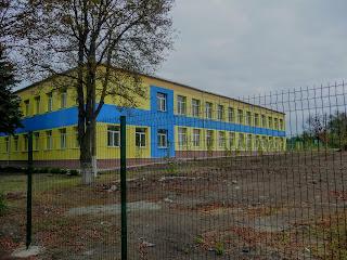Иванополье. Школа