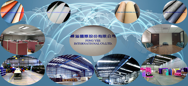 fong yee international trading company from Taiwan established in 1974