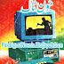 Moon Talk Novel By Ishtiaq Ahmed Pdf Free Download