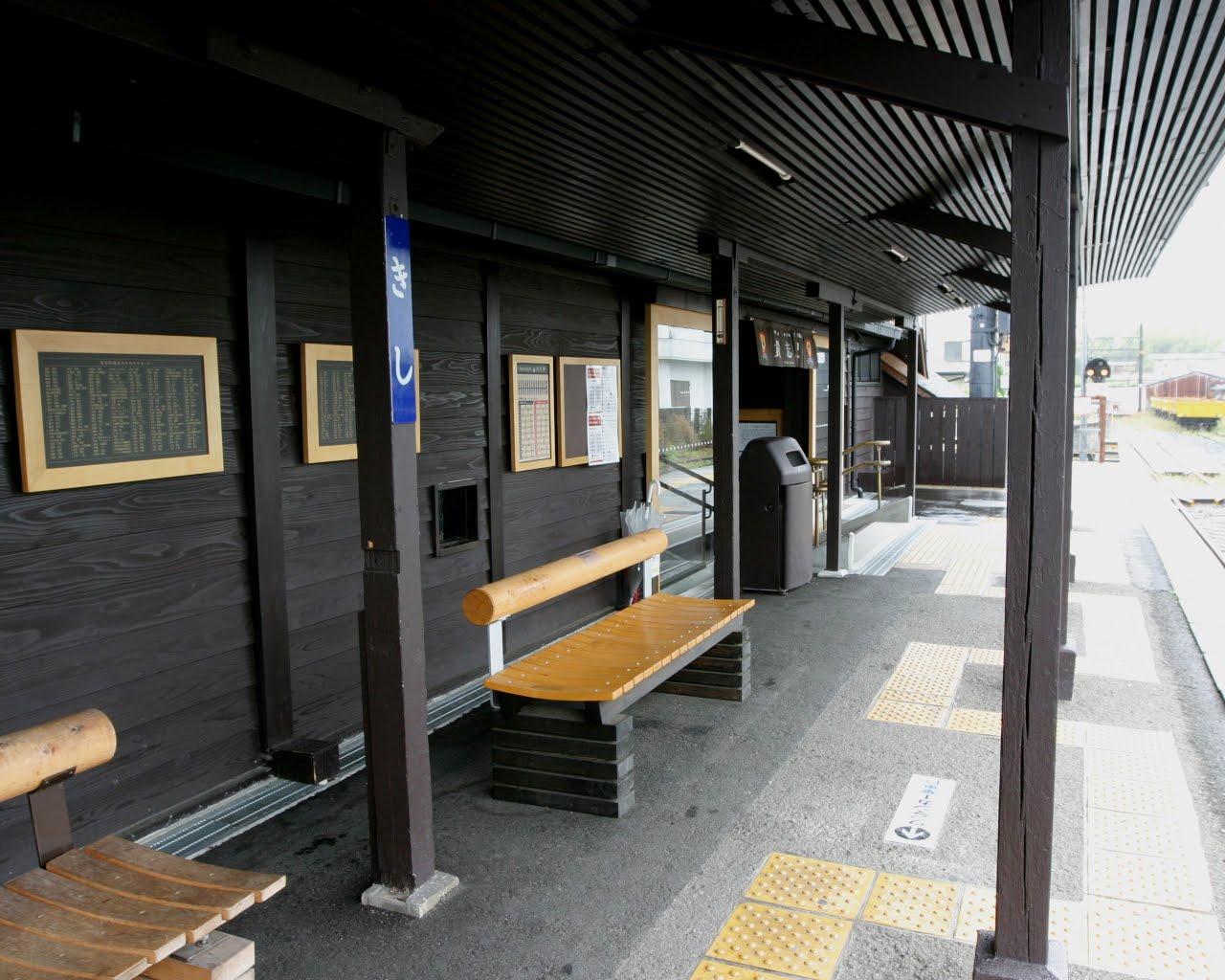 跟著相機去旅行: 【和歌山】貴志站-貓站長小玉