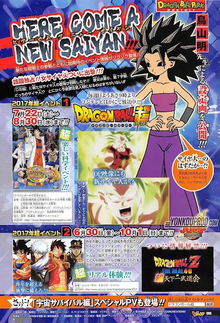 V Jump, Dragon Ball Super, Toei Animation, Akira Toriyama, Actu Japanime, Japanime,