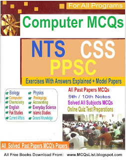 File:Solved MCQs PDF Guide For Computer Operators and Data Entry Jobs Tests.svg