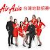 2017.05.09~10 AirAsia亞洲航空台灣桃園機場地勤面試分享