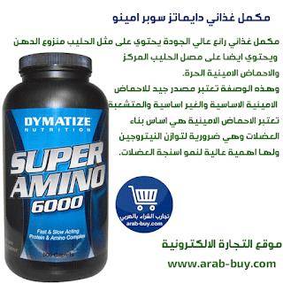كبسولات مصل الحليب مع الامينو لعضلات اقوى واضخم