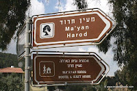 Well of Harod