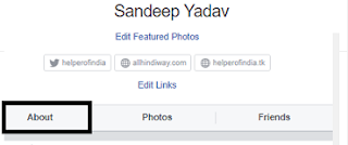 facebook se mobile number kaise hide kare about page on facebook