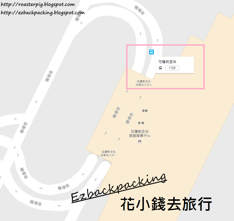 花蓮機場的公車車站位於出入口二的附近