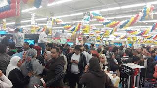 كارفور يحطم اسعار بمنتجات جديدة ولاول مرة بدون منافس بجميع معارضة بالكويت