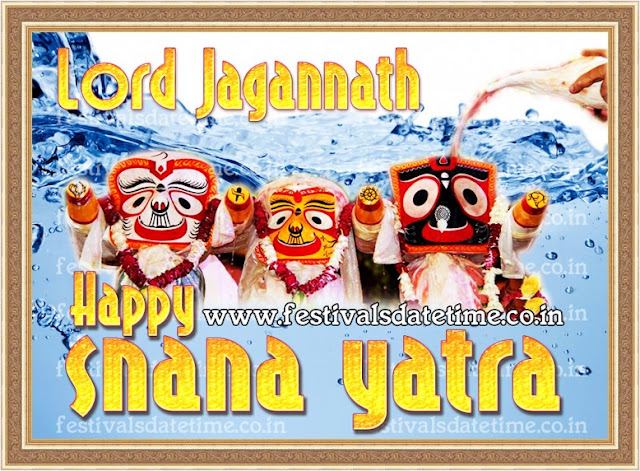 Snana Yatra Wallpaper, Happy Snana Yatra Wishing Wallpaper