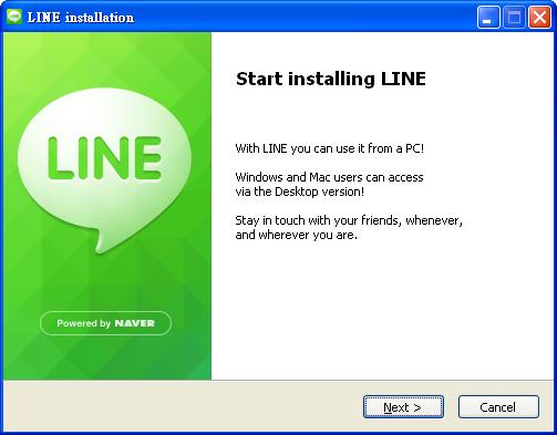Line 電腦版下載 讓電腦也能登錄和朋友聊天