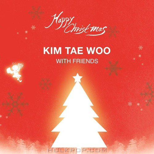 KIM TAE WOO – KIM TAE WOO with friends – EP (FLAC)
