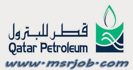 وظائف بشركة قطر للبترول من الموقع الرسمي للشركة 2017