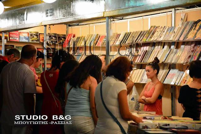 Η Ένωση Συγγραφέων και Λογοτεχνών Αργολίδας συμμετέχει στην Έκθεση Βιβλίου στο Ναύπλιο