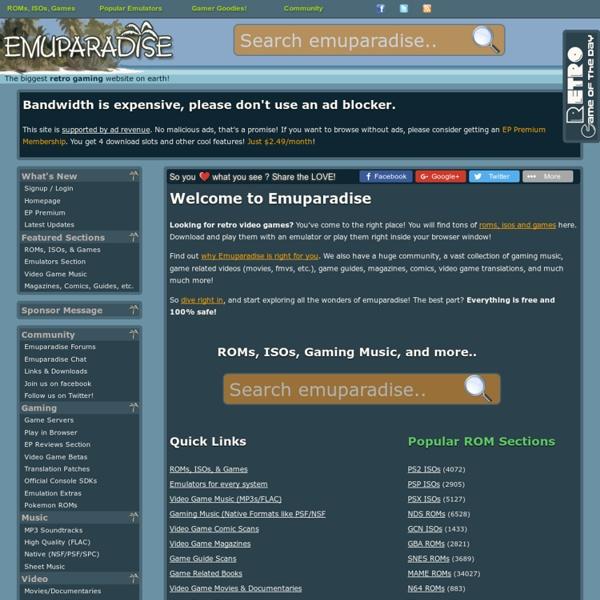 موقع  emuparadise