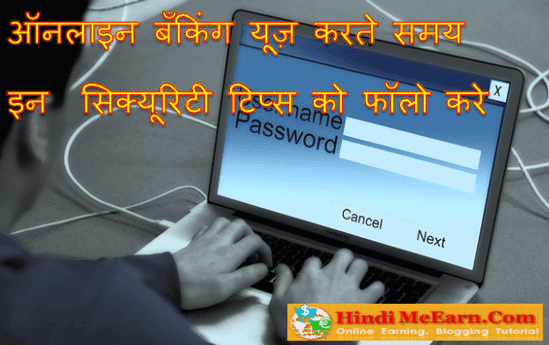 Online Banking Security Tips