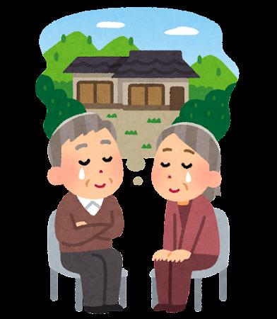 故郷を懐かしむお年寄りのイラスト