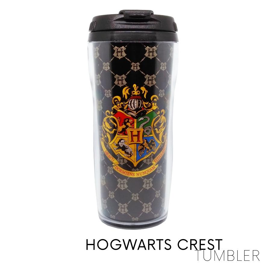 tumbler hogwarts crest