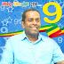 Info Sri Lanka පුවත තහවුරුයි : සිරිසේනට නව අමාත්යධූරයක්.